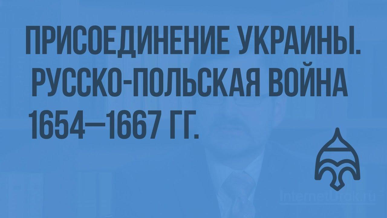 Русско украинский домашное