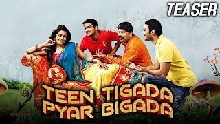 Teen Tigada Pyar Bigada (KLTA) 2019 Official Hindi Dubbed Teaser | Santhanam, Sethu, Srinivasan