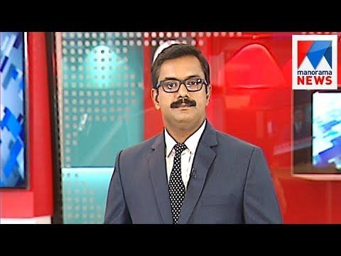 പത്തു മണി വാർത്ത   10 A M News   News Anchor - Priji Joseph   September 25, 2017   Manorama News