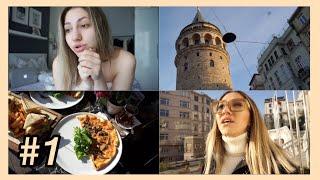SANIRIM HİÇBİR ŞEY YAPMADIM | Günlük Vlog #1
