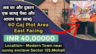 Duplex house for sale with shop in mohali -  Villas for sale Mohali Under 40 Lacks | 12*45 | 60 Gaj