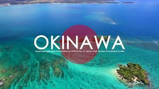 Okinawa Golf Japan