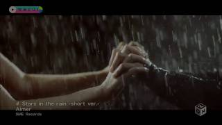 Aimer - Stars in the rain -short ver- (Karaoke + Lirik Indonesia)