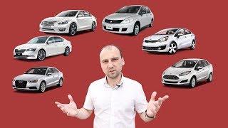 видео Какое авто купить за 450000. Четыре отличных варианта