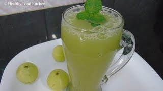 Amla Juice Recipe - Nellikai Juice Recipe - Gooseberry Juice - Hair Growth Recipe - Diabetic Juice