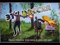 MC Хованский Это Россия Dnb Master Remix mp3