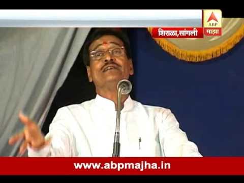 Sangli : Dilip Sopal Speech