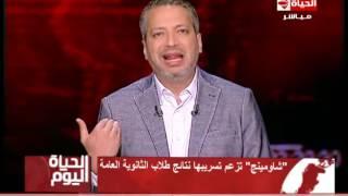 شاهد.. تامر أمين: الإبقاء على وزير التعليم