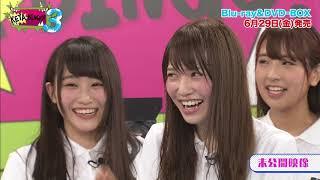 「KEYABINGO!3」は欅坂46に加え、ついに、けやき坂46(ひらがなけやき...