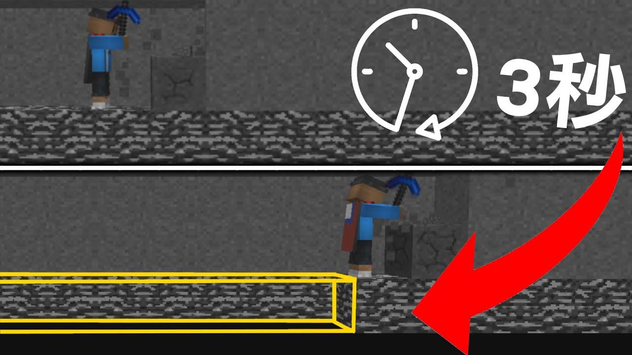 你所踩過的方塊都將在三秒後被清除?!(凡走過必被銷毀UHC)【MINO】
