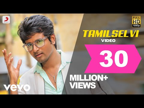 remo---tamilselvi-video-|-sivakarthikeyan-|-anirudh-|-latest-hit-song