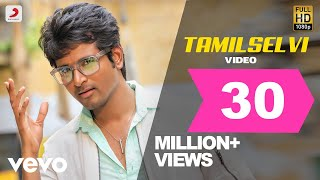 Remo - Tamilselvi Video | Sivakarthikeyan | Anirudh | Latest Hit Song thumbnail