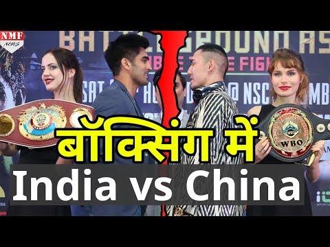 Chines Boxer Zulpikar Maimaitiali से है Vijender Singh की Fight