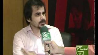 Faisal Ali Khan in Yahan Say Shehar ko Dekho on Waqht Tv
