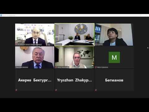Защита докторской диссертации Турекулова Сулеймана Алдиярулы 11.11.2020