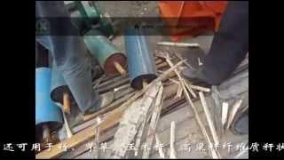 small type wood crusher wood waste crusher into wood powder