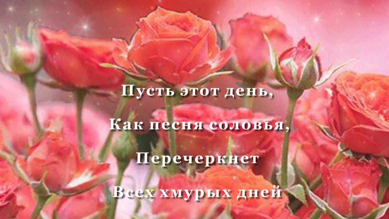 Поздравления для лидии в стихах с днем рождения женщине