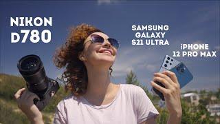 iPhone 12 Pro Max vs Samsung G…