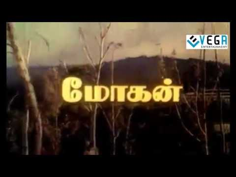 Anbin Mugavari Movie - SONG -1