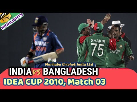 IDEA CUP: BANGLADESH V INDIA 3rd MATCH | EXPLOSIVE BATTING By #TAMIM | HIGHLIGHTS **1st TIME In HD**