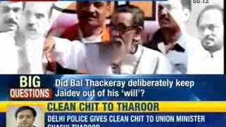 Jaidev Thackeray files petition in Bombay High Court challenging the veracity of Will - NewsX
