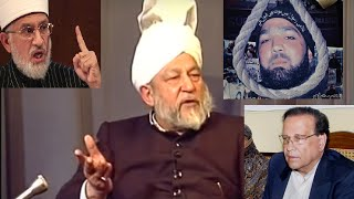 Blasphemy law of PAKISTAN EXPOSED by Ahmadiyya Khalifa