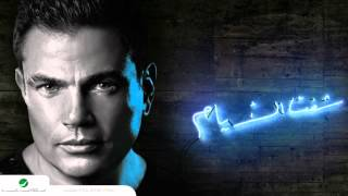 "Amr Diab - Gamalo ""Her Beauty"" 2014 ""English Subtitle"""