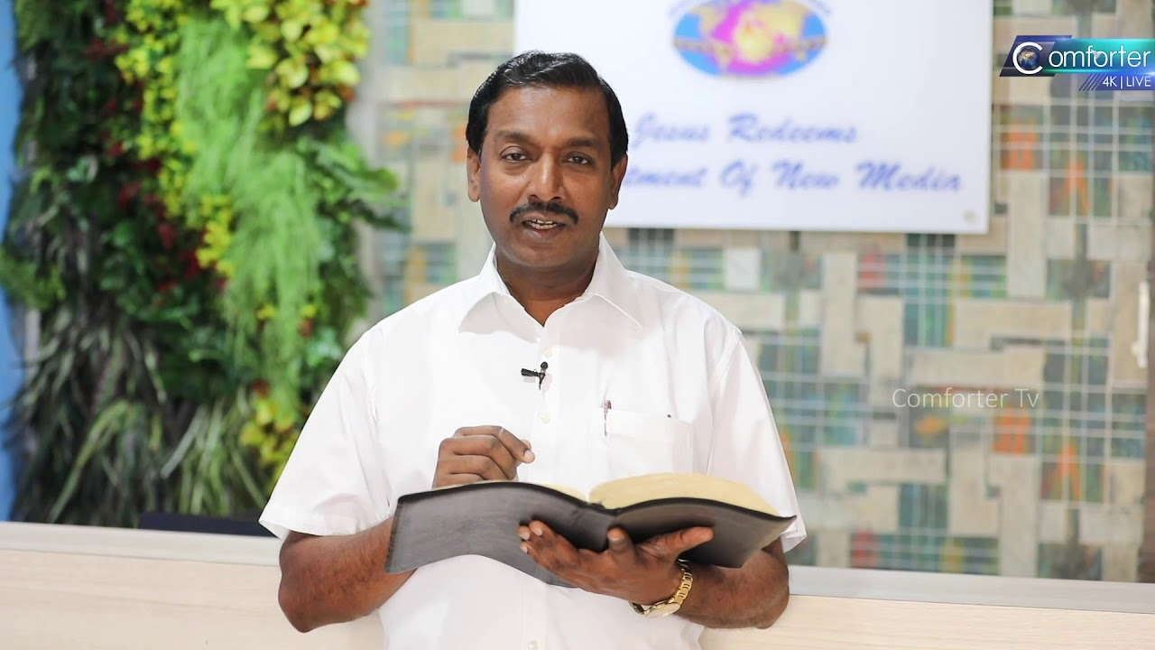 """ Walk with JESUS "" - John 14:3 - Bro.Mohan C.Lazarus #1Min #bibledevotion #walk15"