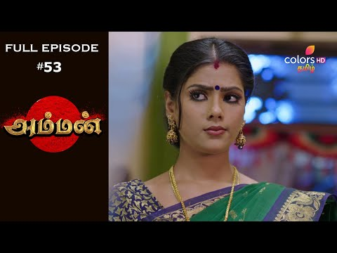 Amman - 2nd June 2020 - அம்மன் - Full Episode
