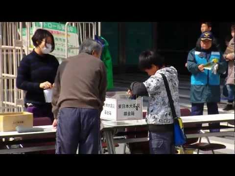 Earthquake relief fund collection in Tokyo