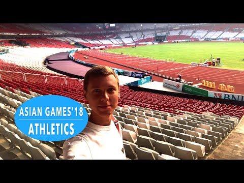 VladimirKiri: AsianGames2018 / Athletics (Азиатские игры / Легкая атлетика)