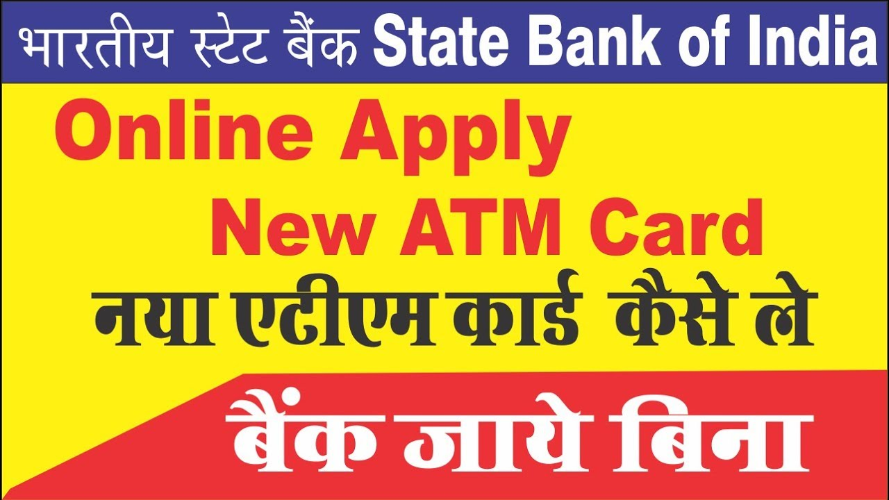how to apply online for sbi international debit card