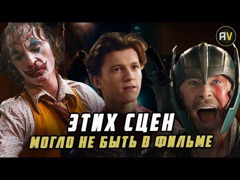 Лучшие импровизации в фильмах о супергероях Marvel и DC