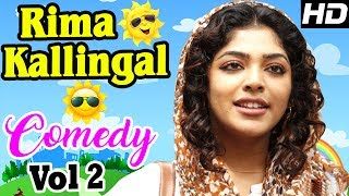 Rima kallingal comedy scenes | vol 2 | happy husbands | indian rupee | zachariayude garbhinikal
