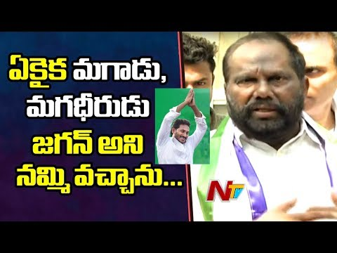 MP Pandula Ravindrababu Press Meet After Meeting With YS Jagan || Quits TDP || NTV