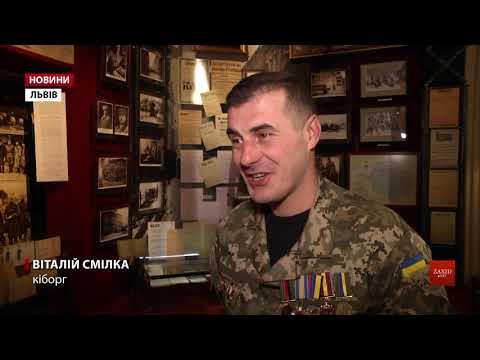 Zaxid.Net: Кіборгів Донецького аеропорту фотографували у Львов...