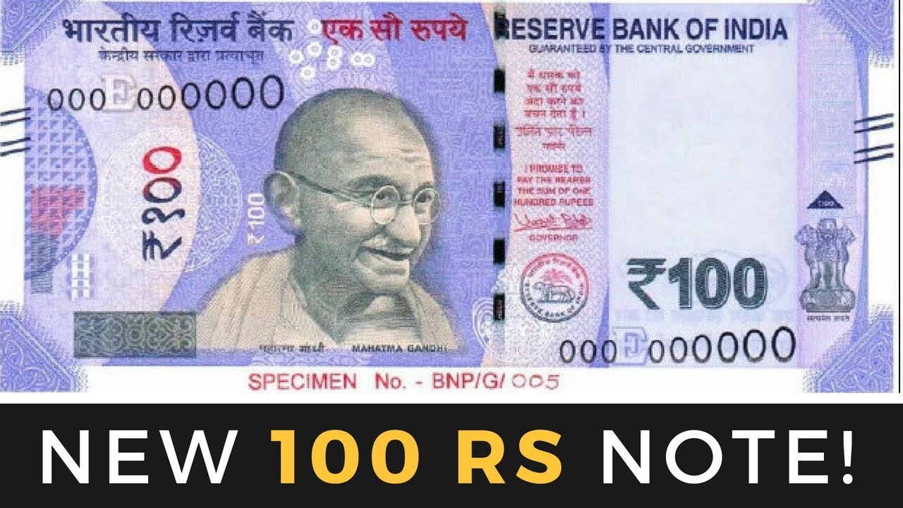 New Indian Currency 100 Rus Note By Rbi Lavendar Color Ru Rani Ki Vav