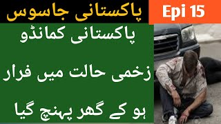 Download lagu Pakistani jasoos epi 15 ll pakistani spy reached home safely ll spy rocks