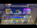 妖怪ウォッチウキウキペディアドリーム 5弾 SSランク 覚醒ブシニャン あと1ポイント! Lv24 カンフーマッハ vs ぬらり神 エンマ  妖怪ドリームルーレット Yo-Kai Watch #28