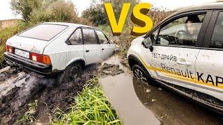 Renault Kaptur и Москвич 2141: утопили!