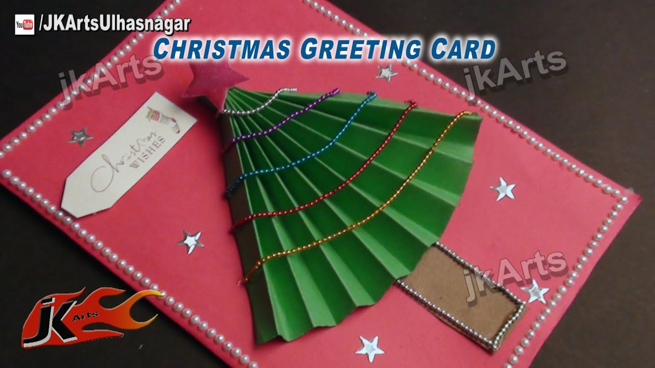 How To Make Christmas Cards Diy Greeting Card Jk Arts 457 Youtube