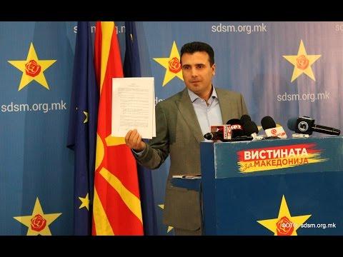 Одговори: Еве ги отстапките на Груевски и зошто се прем...