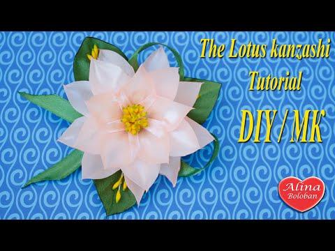 Цветок Лотоса - Ka Gold Jewelry