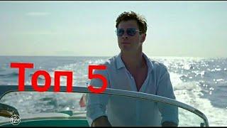 Топ 5 фильмов 2019. Лучшие фильмы