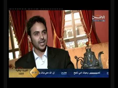 Alwatan TV Mohammad Alduaij interview MaxShine