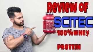 видео scitec nutrition