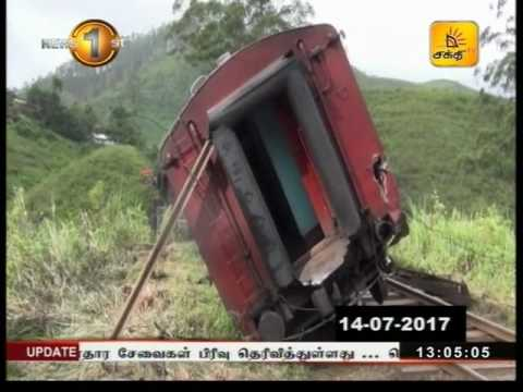 News1st Lunch Time News Shakthi TV 1pm 17th July 2017