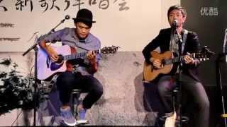 09/14 韋禮安 - 心醉心碎 (Accoustic version ft 苏打绿阿福)