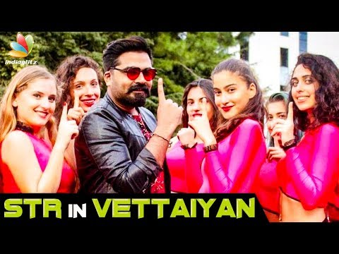 STR Next Titled Vettaiyan ? | Simbu, Sundar.C Movie | First Look Details