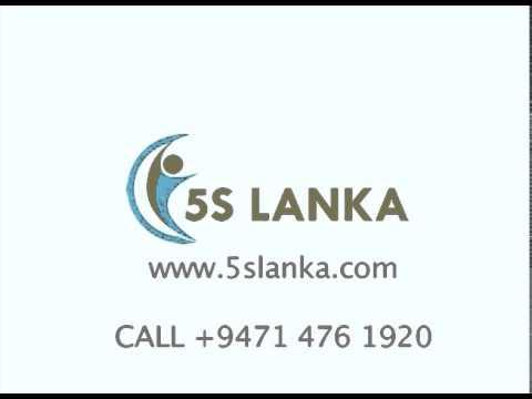 5S Lanka SLBC Radio Programme 1